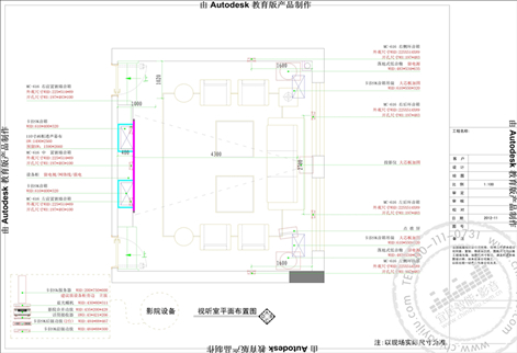 长沙会所影院设计平面图