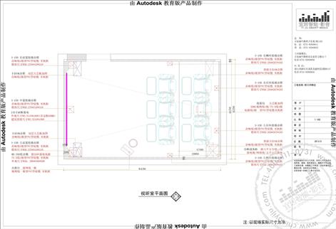 高端私人影院设计平面图