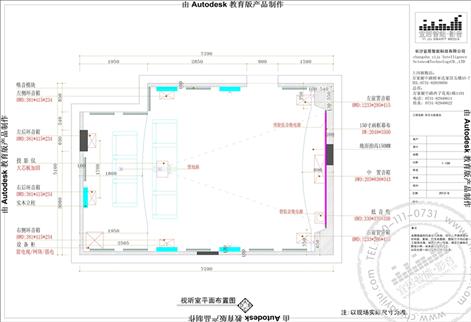 3d立体私人影院系统平面图