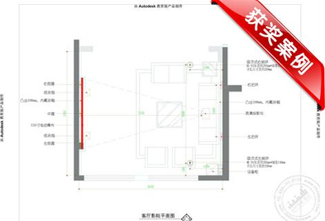 客厅家庭影院装修设计平面图