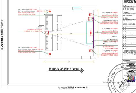 电路 电路图 电子 原理图 471_321