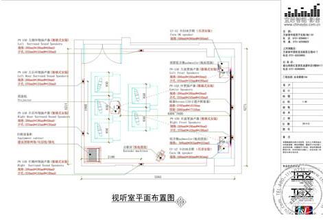 家庭影院平面图